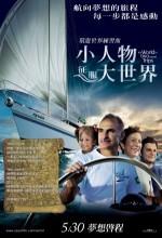 O Mundo Em Duas Voltas (2007) afişi