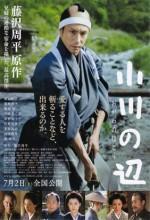 Ogawa No Hotori (2011) afişi