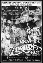 Okay Ka, Fairy Ko! (1991) afişi