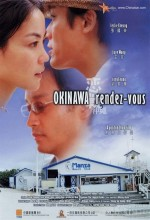 Okinawa Rendez Vouz (2000) afişi