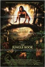 Ormanın Kitabı (1994) afişi