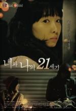 Our Fantastic 21st Century (2009) afişi