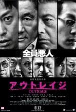 Öfke (2010) afişi