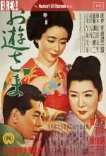 Oyû-sama (1951) afişi