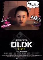 OLDK. (2004) afişi