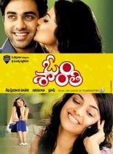 Om Shanti (2010) afişi