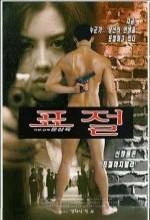 Pyojeul (1999) afişi