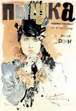 Pyshka (1934) afişi