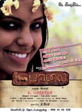 Paalai (2011) afişi