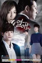 Passionate Love (2013) afişi