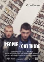 Etraftakiler (2012) afişi