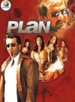 Plan (2004) afişi