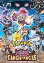 Pokemon za mûbî XY: Ringu no choumajin Fûpa (2015) afişi