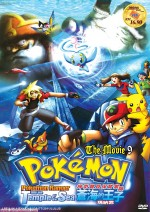 Pokémon: Ranger and the Temple of the Sea (2006) afişi