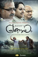Pranayam (2011) afişi