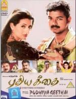 Puthiya Geethai (2003) afişi