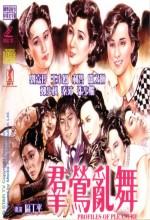 Qun Ying Luan Wu (1988) afişi