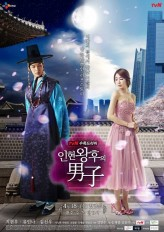 Queen İn Hyun's Man  (2012) afişi