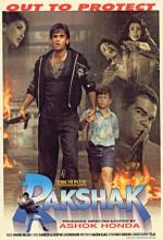 Rakshak (1996) afişi