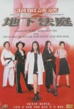 Raped By An Angel 5: The Final Judgement (2000) afişi