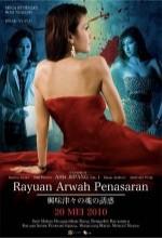 Rayuan Arwah Penasaran (2010) afişi