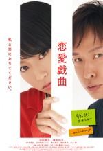 Renai Gikyoku: Watashi To Koi Ni Ochitekudasai (2010) afişi
