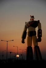 Robot Taekwon V (ı) (2012) afişi