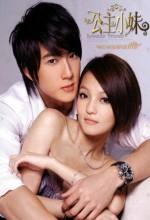 Romantik Prenses (2007) afişi