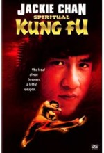 Ruhani Kung Fu