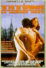 Rus Bebeği (1995) afişi