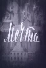 Rüya (1943) afişi