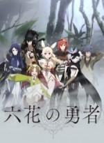 Rokka no Yuusha (2015) afişi