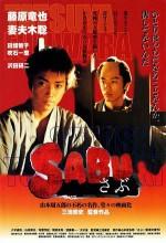 Sabu (2002) afişi