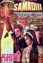 Samadhi (1972) afişi