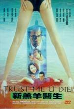 Trust Me U Die (1999) afişi