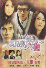 Scent Of Love (2010) afişi