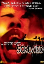 Screwed (1998) afişi