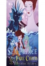 Sea Prince And The Fire Child (1981) afişi
