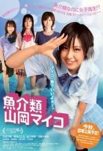 Seafood Girl Maiko