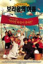 Season in The Sun (2003) afişi