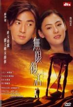 Second Time Around (2002) afişi