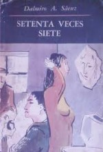 Setenta Veces Siete (1962) afişi