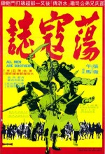 Seven Blows Of The Dragon (1972) afişi