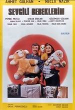 Sevgili Bebeklerim (1987) afişi