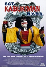 Sgt. Kabukiman N.y.p.d. (1990) afişi