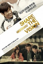Share The Vision (2011) afişi