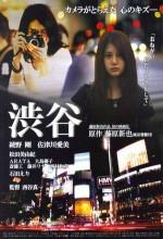 Shibuya (2010) afişi