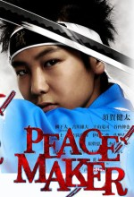 Shinsengumi: Peace Maker