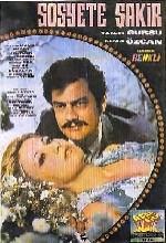 Sosyete Şakir (1970) afişi