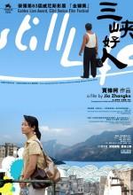Still Life (2006) afişi
